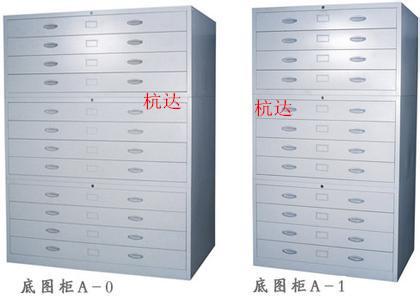 杭达图纸柜1号地图柜定做文件柜档案柜示例图2