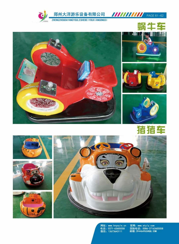 值得入手的16座超级秋千儿童游乐设备 大洋游乐疯狂旋转超级秋千游乐项目示例图44
