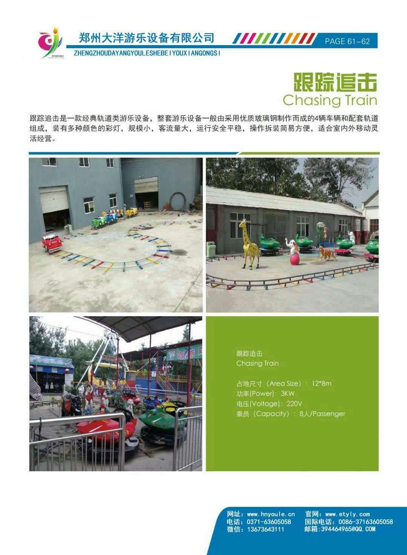 新款广场小型游乐设备小蹦极 郑州大洋专业生产4人蹦极游乐设备示例图52