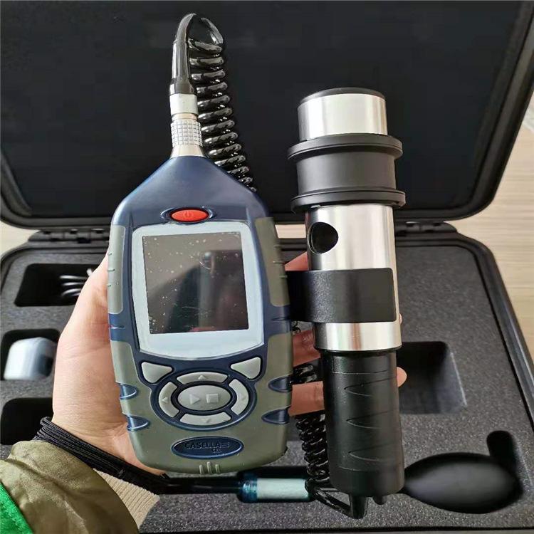 英国进口CEL-712 实时粉尘监测仪 0.01-250g/m3示例图4
