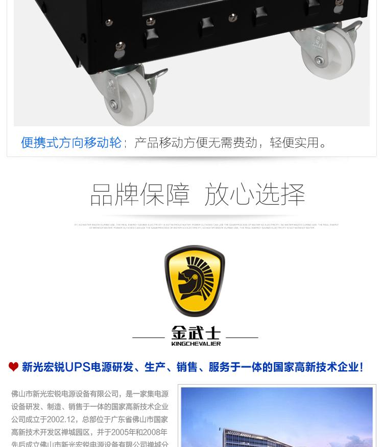 金武士UPS电源 ST6KS UPS不间断电源 6KVA负载4800W 长机外接电池 现货供应示例图14