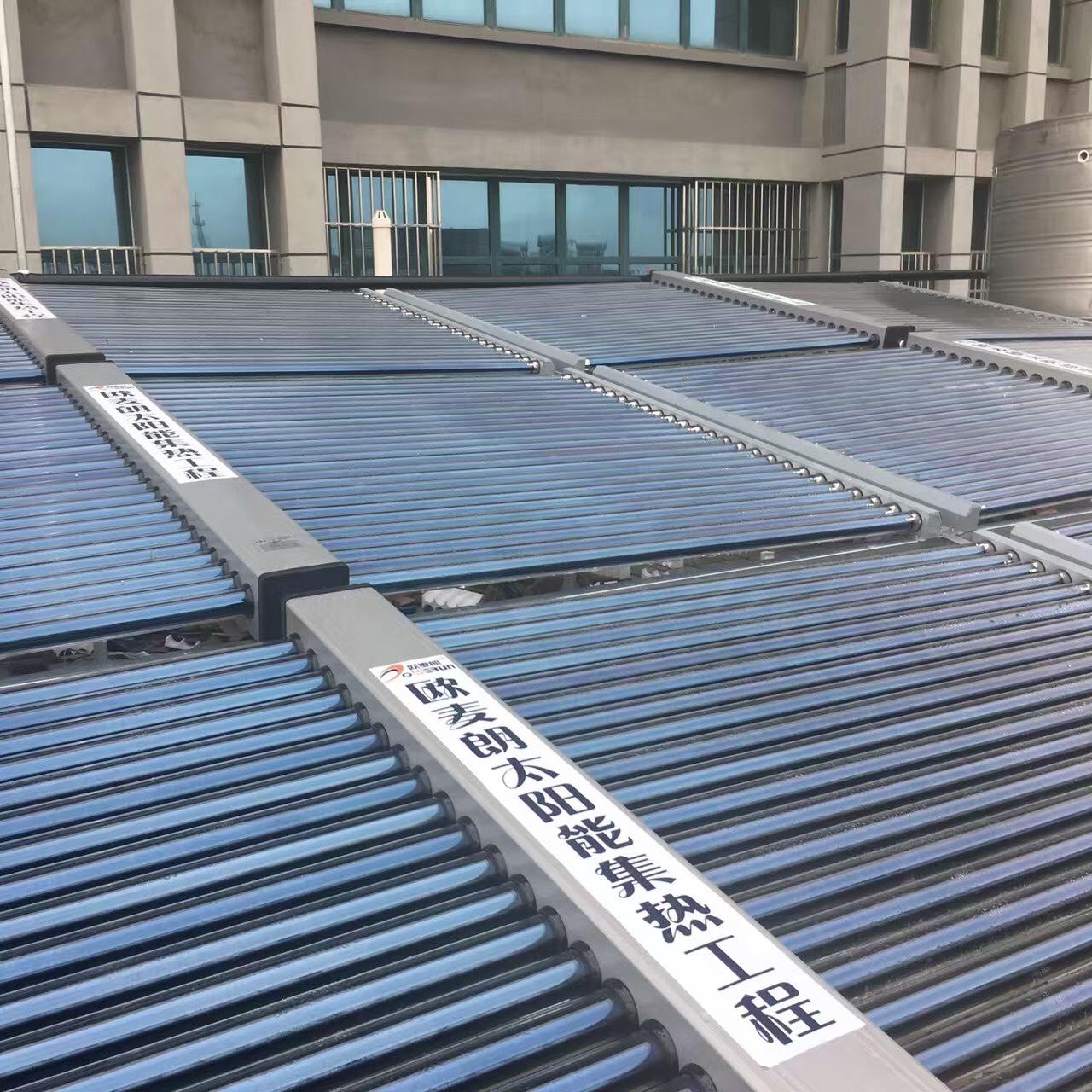 真空管太阳能热水器 平板集热器 太阳能集热系统 太阳能集中供热示例图5