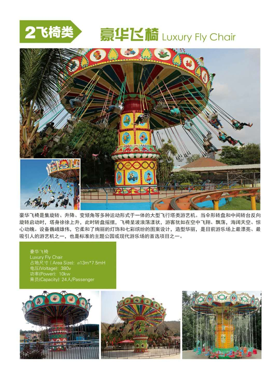 新款广场小型游乐设备小蹦极 郑州大洋专业生产4人蹦极游乐设备示例图15