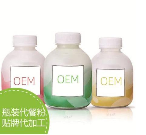 瓶裝代餐粉 網紅瓶裝代餐粉生產廠家 代餐粉代加工源頭工廠示例圖4