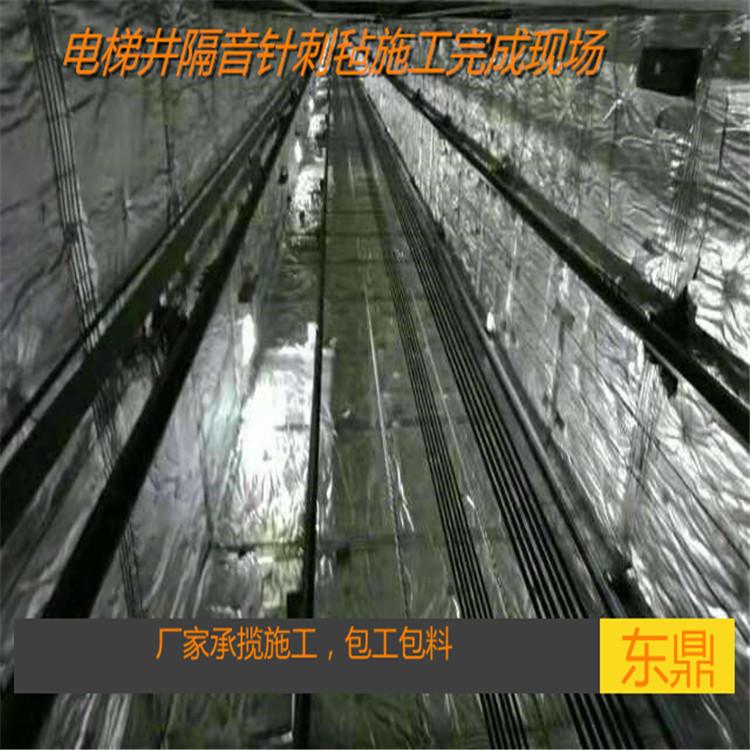 东鼎贴铝箔玻璃纤维针刺毡 电梯井道隔音毡 20mm厚电梯井吸音毡 量大从优示例图11