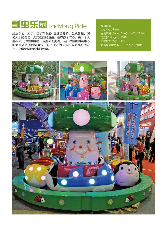 新款广场小型游乐设备小蹦极 郑州大洋专业生产4人蹦极游乐设备示例图17