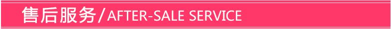 公园广场经典儿童游乐设备迷你飞椅,供应12座豪华迷你飞椅大洋是专家,小飞椅,迷你飞椅儿童小飞椅,旋转小飞椅,小飞鱼选大洋示例图29