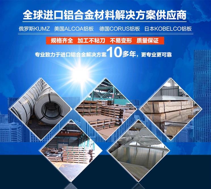 供应氧化拉丝铝板 双面贴膜1a99铝板每吨价格示例图1