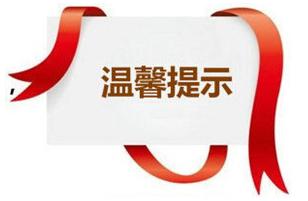晶拓 工厂直销 电子秤背光源 供应LED背光板 玩具背光源 亚克力导光板 包邮直销可开增票示例图8