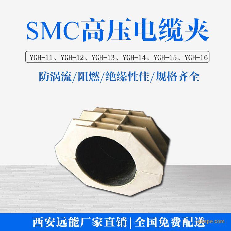 远能铝合金电缆夹具价格与玻璃钢电缆夹具对比,品字型复合材料电缆夹具生产示例图2