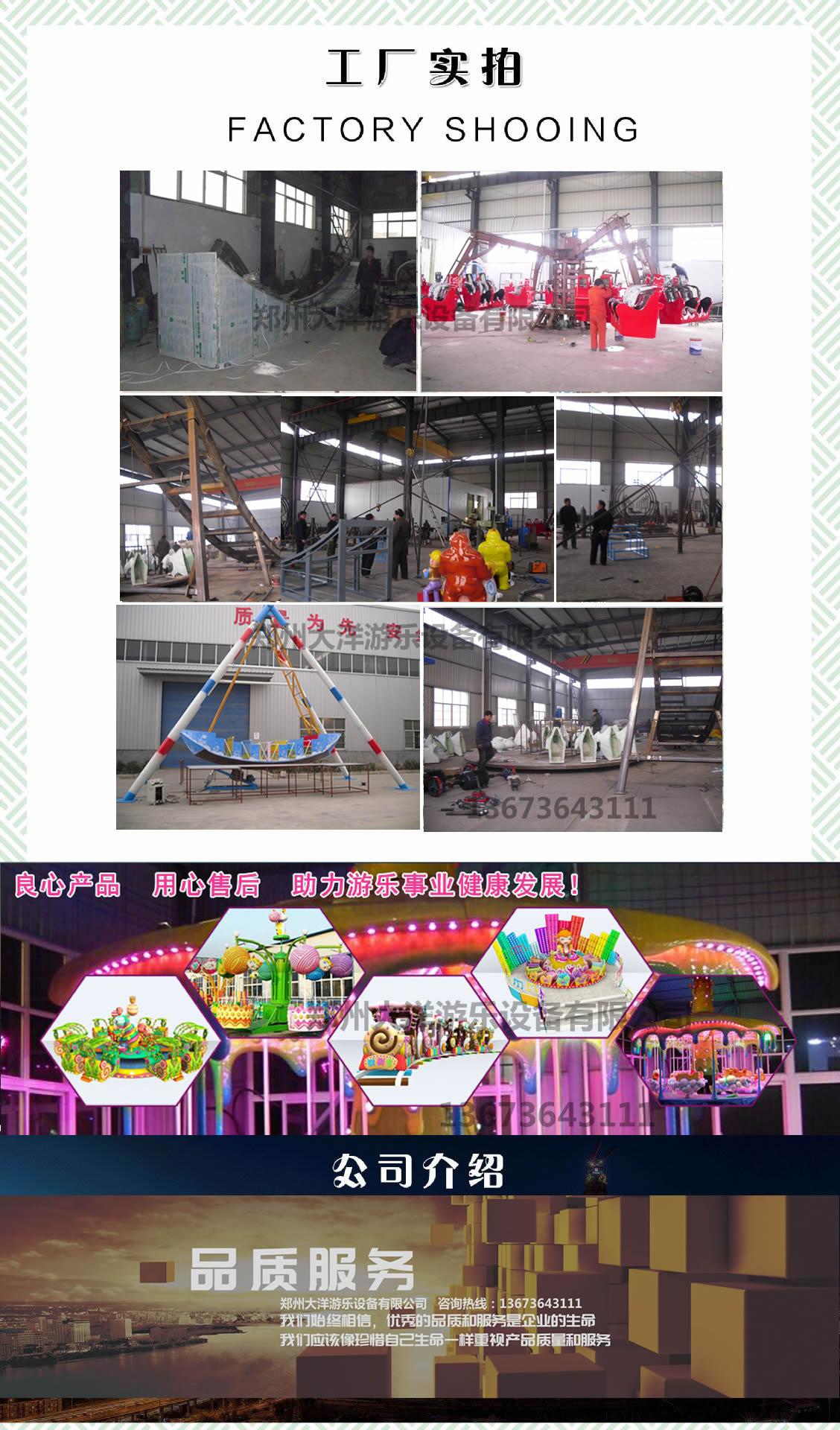 新款广场小型游乐设备小蹦极 郑州大洋专业生产4人蹦极游乐设备示例图59