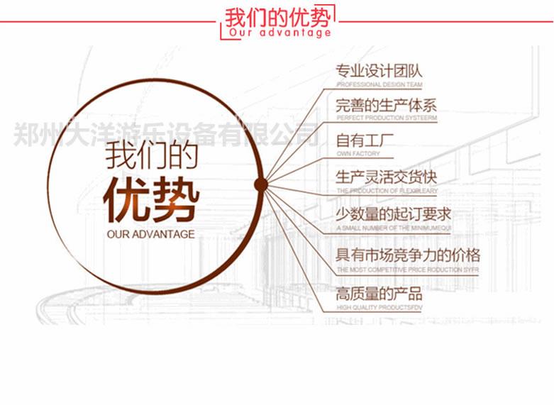 专业生产现货供应小型秋千飞鱼游乐 大洋游乐新款12座秋千飞鱼示例图18