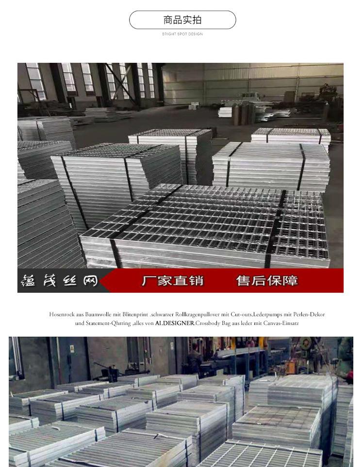 蕴茂热镀锌钢格板 沟盖板厂家 沟盖板生产厂家 热镀锌沟盖板 不锈钢沟盖板示例图29