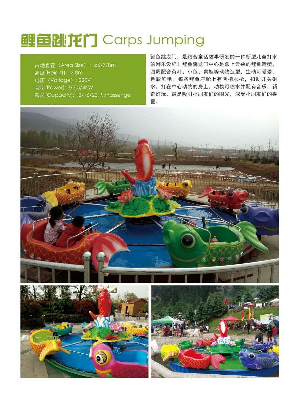新款16座豪华转马夜景图片 儿童游乐设备旋转木马大洋生产厂家示例图37