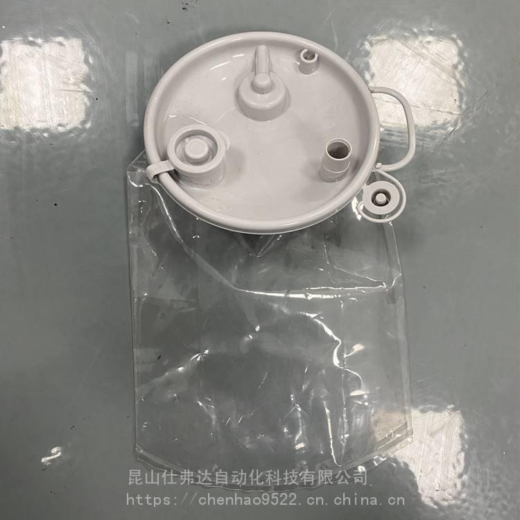 一次性尿袋焊接机,全自动尿袋焊接设备图片