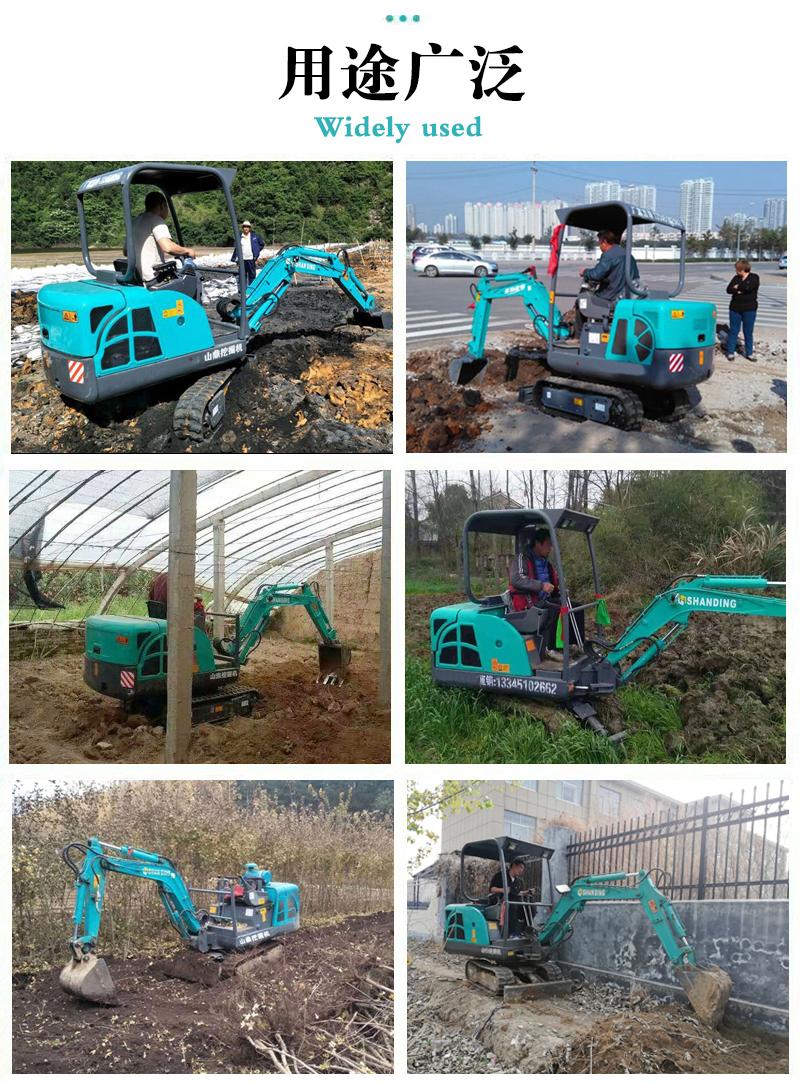 厂家出售17型挖掘机挖鱼塘的履带小挖机农用小勾机示例图13