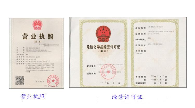 上海粤钦化工厂家环保型D40D60 苏州无味环保 价格实惠示例图7