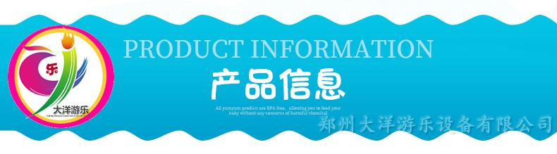 专业生产现货供应小型秋千飞鱼游乐 大洋游乐新款12座秋千飞鱼示例图6
