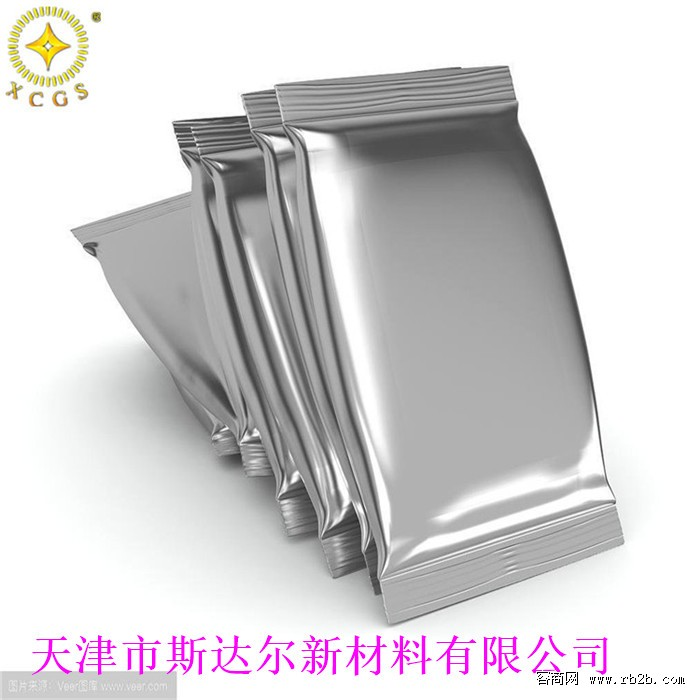 天津直销防潮铝箔袋密封袋铝塑袋真空铝箔袋抽真空包装真空袋示例图2