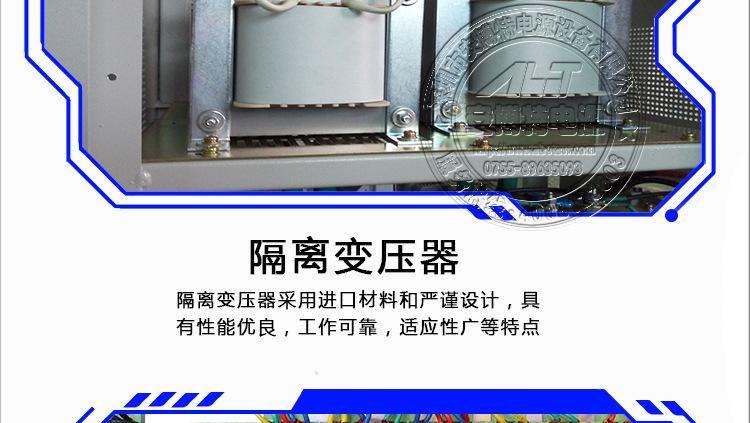 江苏山崎马扎克MAZAK系列机床稳压器30KW/40KW/50KW 三相分调式稳压电源ZBW-50KVA示例图23