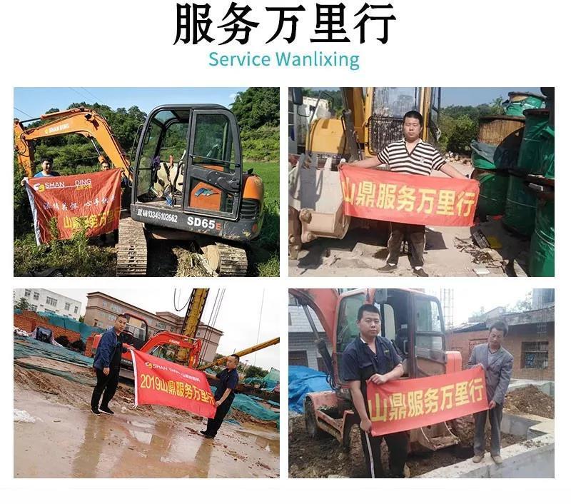厂家出售17型挖掘机挖鱼塘的履带小挖机农用小勾机示例图15