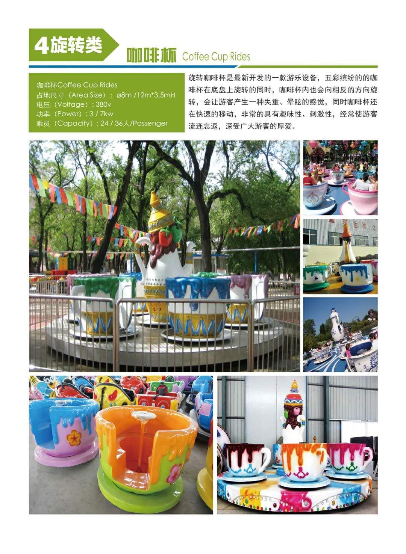 新款广场小型游乐设备小蹦极 郑州大洋专业生产4人蹦极游乐设备示例图18