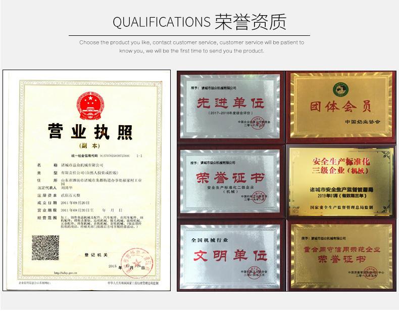 出售电加热烟熏炉 熟食香肠烟熏炉 豆干腊肠熏烤炉 香肠生产设备示例图6