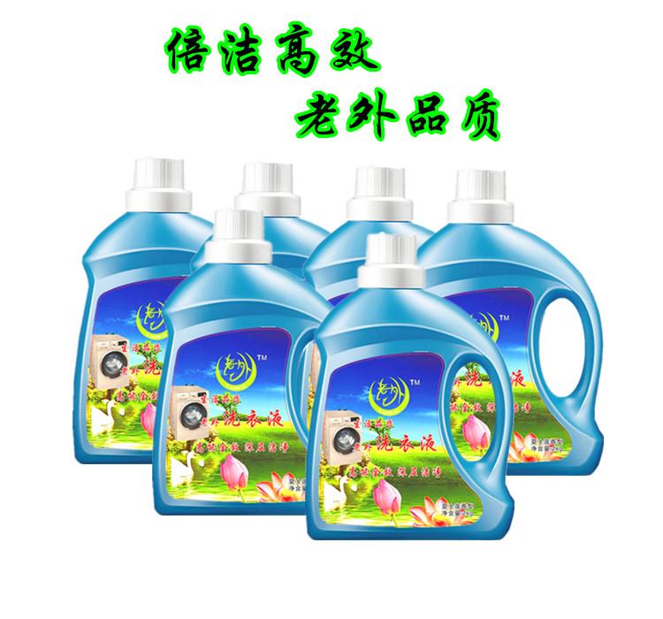 原装老外洗衣液 2kg装 一种柔软低泡洗衣液示例图1
