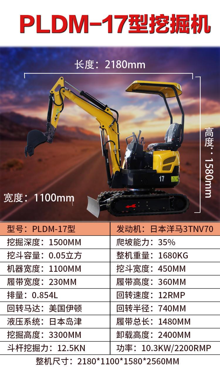 市政绿化用小勾机 小挖机型号价格 多种功能微型挖掘机 现货低价销售示例图20