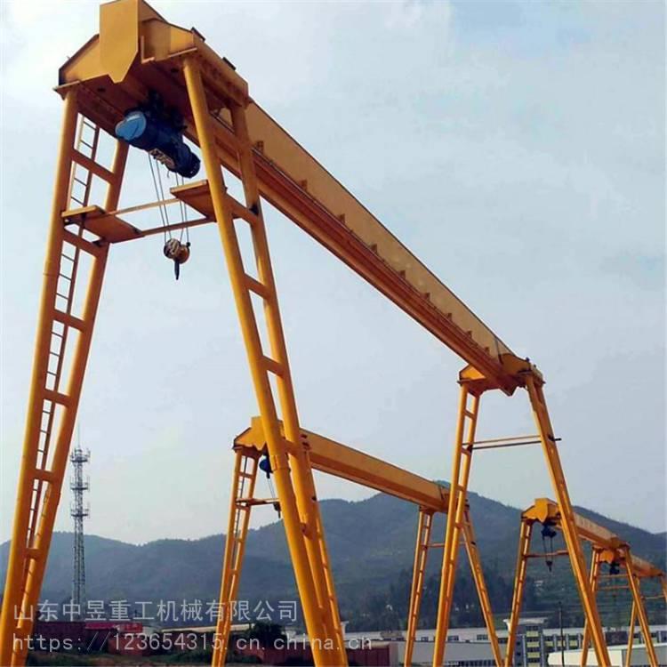30噸雙梁龍門吊 L型龍門吊 生產 中昱