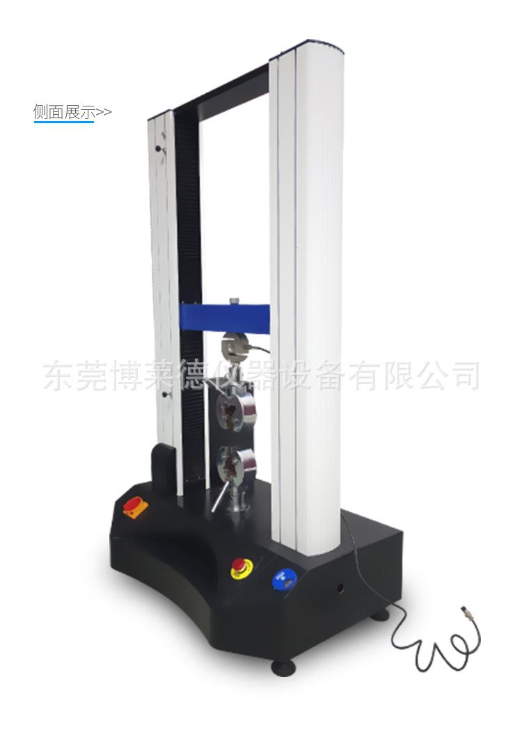 博萊德 BLD-602 電腦控制式海綿壓陷硬度試驗儀 軟質泡沫壓陷硬度測試儀示例圖5
