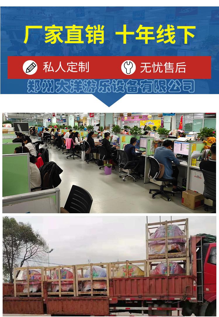 新款广场小型游乐设备小蹦极 郑州大洋专业生产4人蹦极游乐设备示例图72