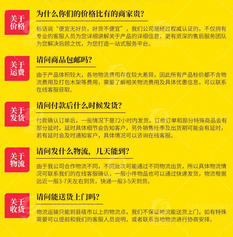 新款广场小型游乐设备小蹦极 郑州大洋专业生产4人蹦极游乐设备示例图73