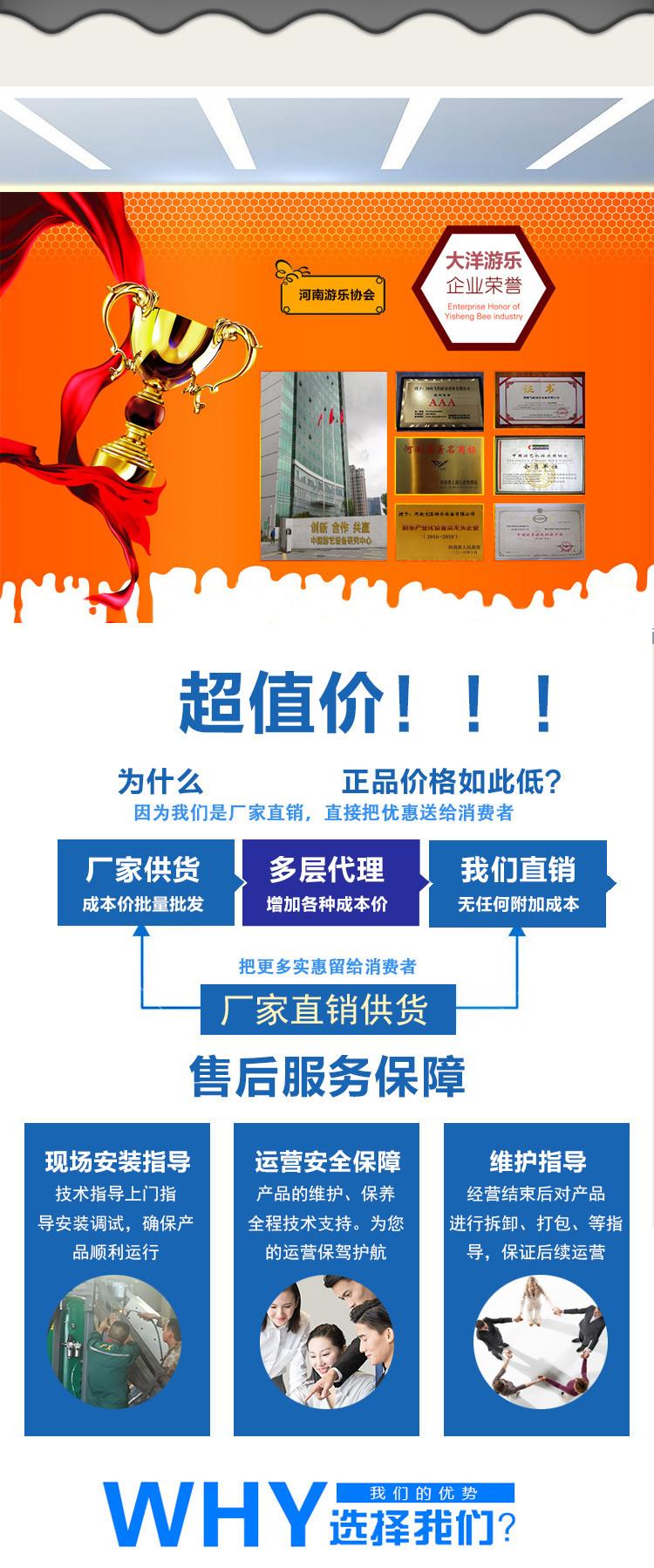 新款广场小型游乐设备小蹦极 郑州大洋专业生产4人蹦极游乐设备示例图64