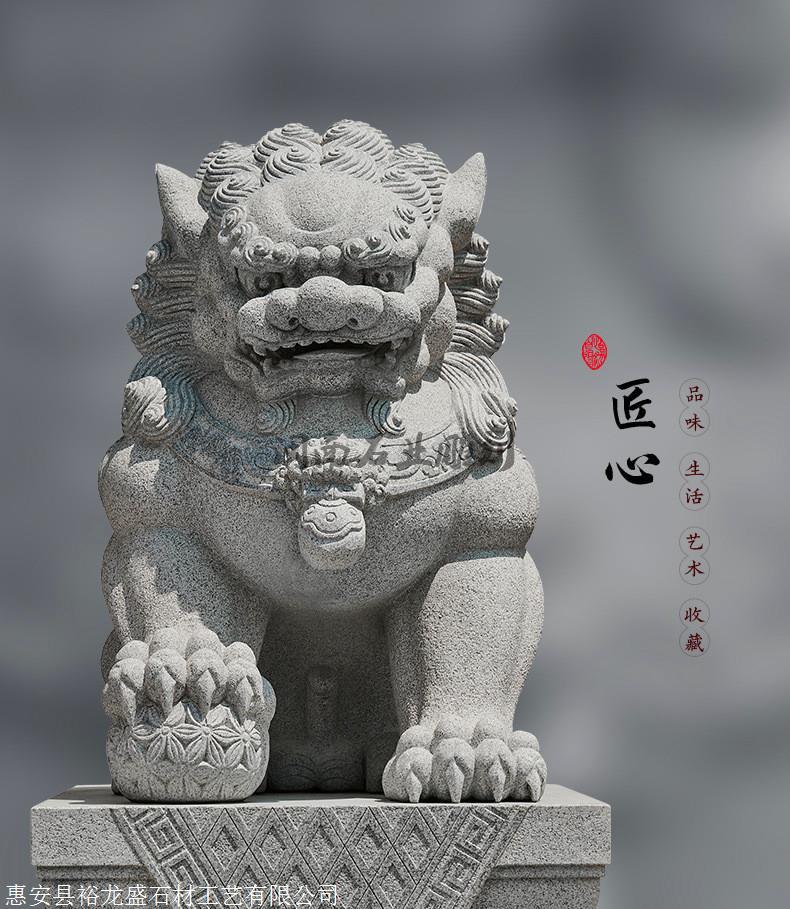 故宫石狮子 石雕北京狮子 霸气石雕狮子图片 福建石雕 石狮子厂家示例图14