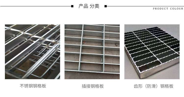 蕴茂热镀锌钢格板 沟盖板厂家 沟盖板生产厂家 热镀锌沟盖板 不锈钢沟盖板示例图17