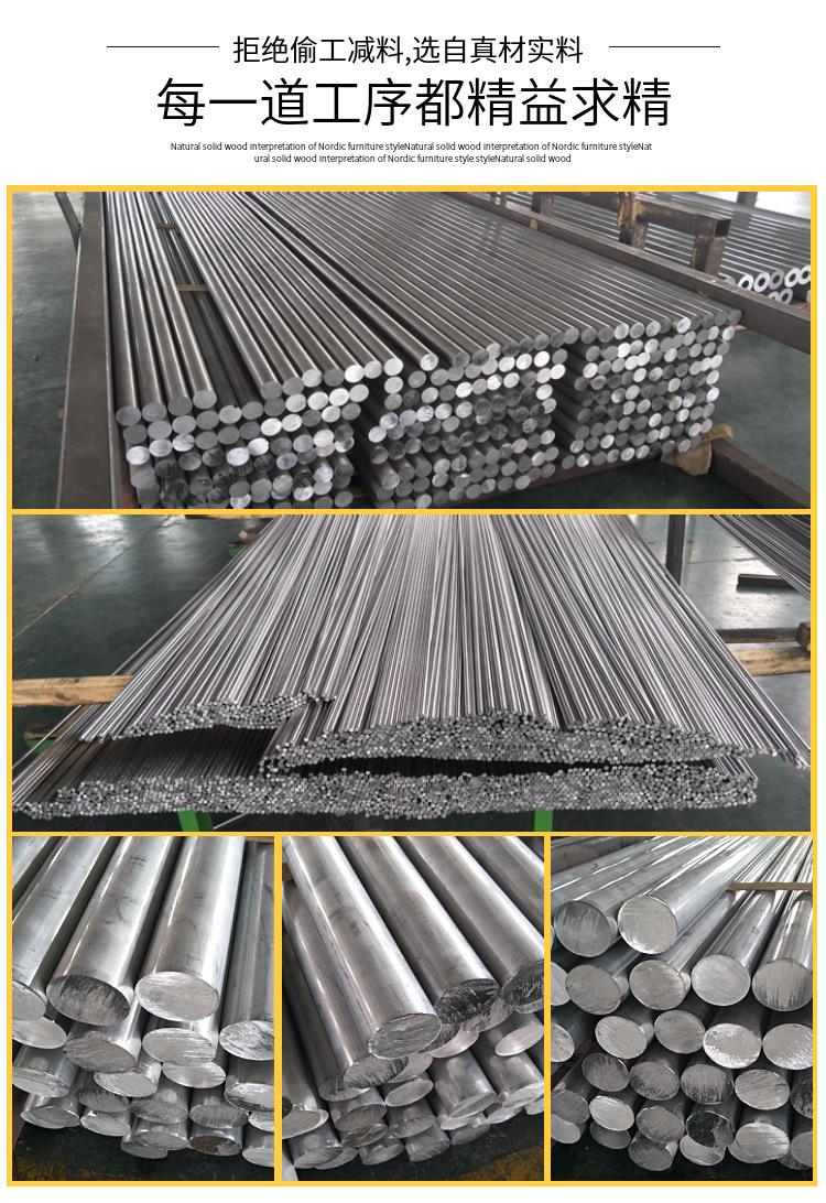 精拉2014铝棒 进口2014铝棒批发 2014-T4西南铝棒示例图3