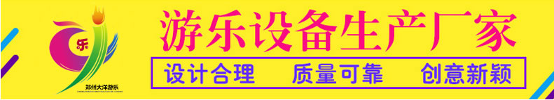 专业生产现货供应小型秋千飞鱼游乐 大洋游乐新款12座秋千飞鱼示例图10