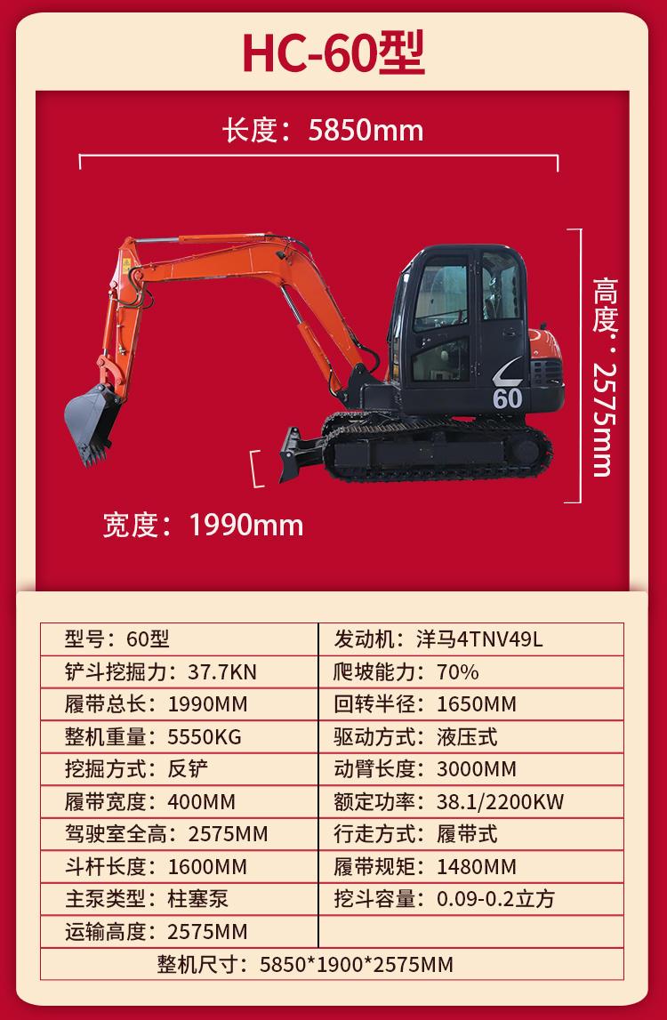 3万小型挖掘机 迷你微型挖掘机价格 小挖掘机 果园种植 洋马小型挖掘机价格示例图26