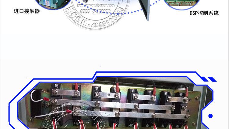 江苏山崎马扎克MAZAK系列机床稳压器30KW/40KW/50KW 三相分调式稳压电源ZBW-50KVA示例图21