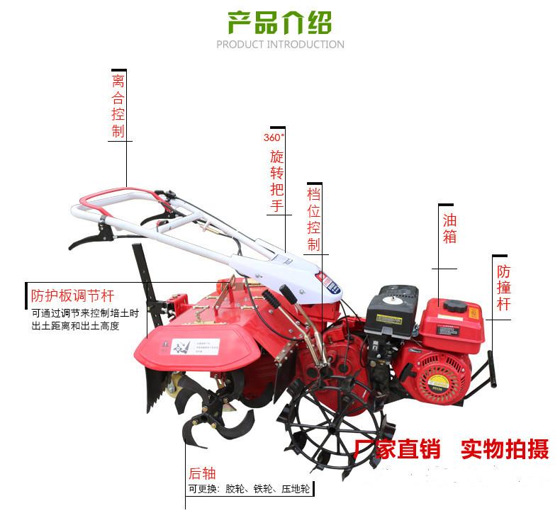 新型后旋式四驱微耕机 大棚翻地松土机 ZC-188型手扶式柴油开沟机志成机械示例图2