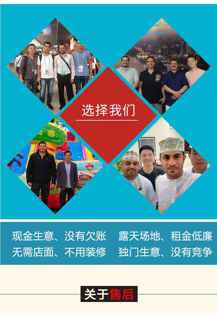郑州大洋专业生产逍遥水母游乐设备 公园精品游乐8臂旋转逍遥水母示例图35