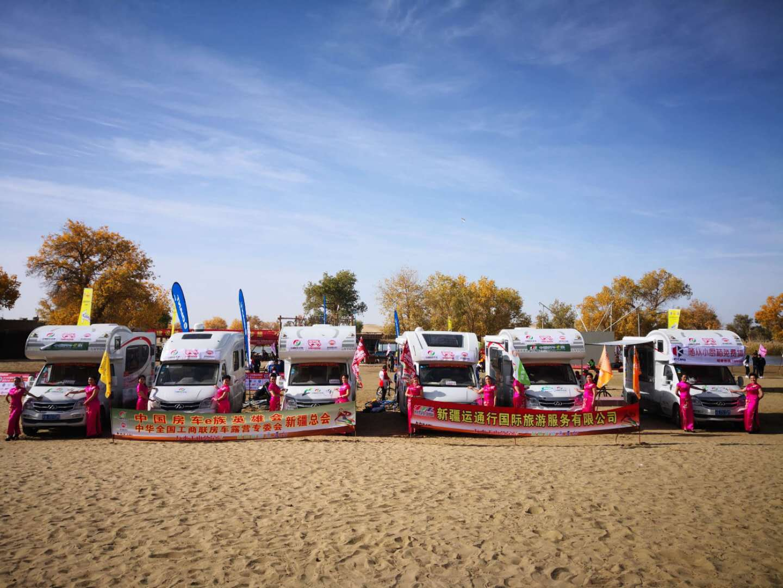 新疆豪華車旅游 有口皆碑 運通行供應