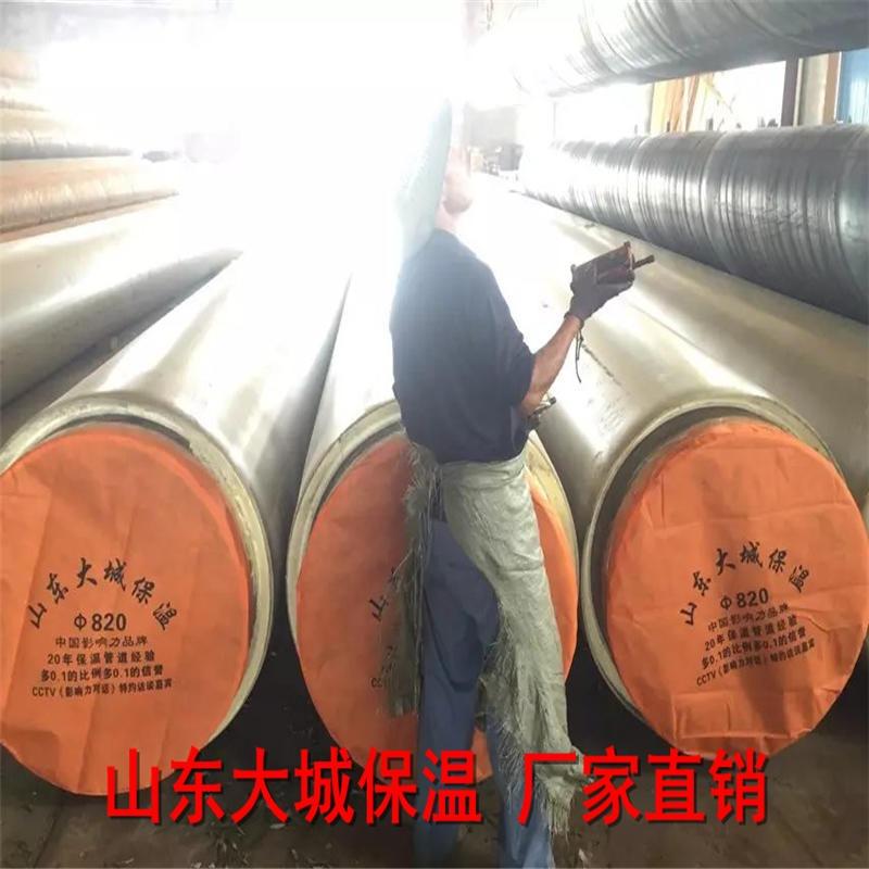 聚氨酯夾克保溫管  山東大城保溫管廠家  開封聚氨酯保溫管
