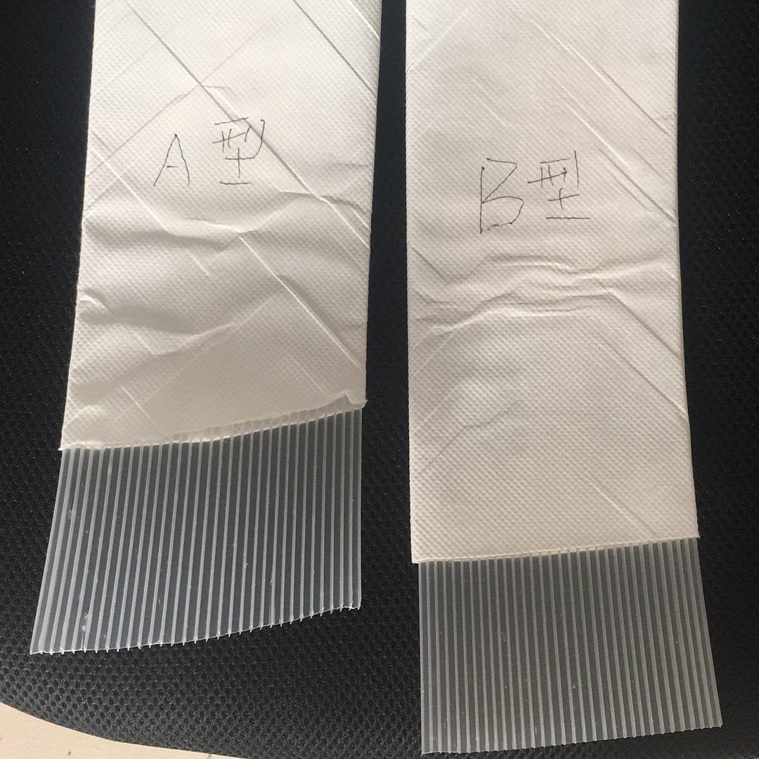隧道塑料排水板 塑料排水板生產廠家 SPB塑料排水板價格 優質熱熔整體塑料排水板廠家 D型塑料排水板長期批發供應
