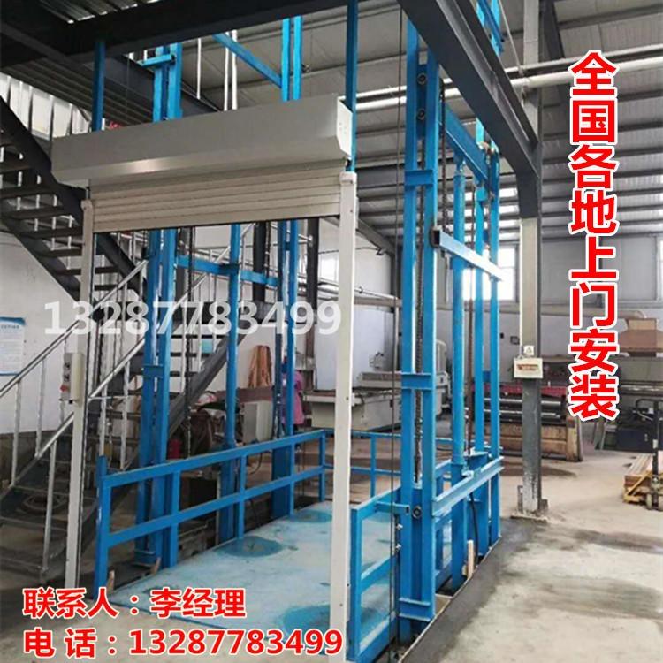 廠家直銷液壓升降機 鑫力昊1噸-20噸鏈條式導軌升降平臺