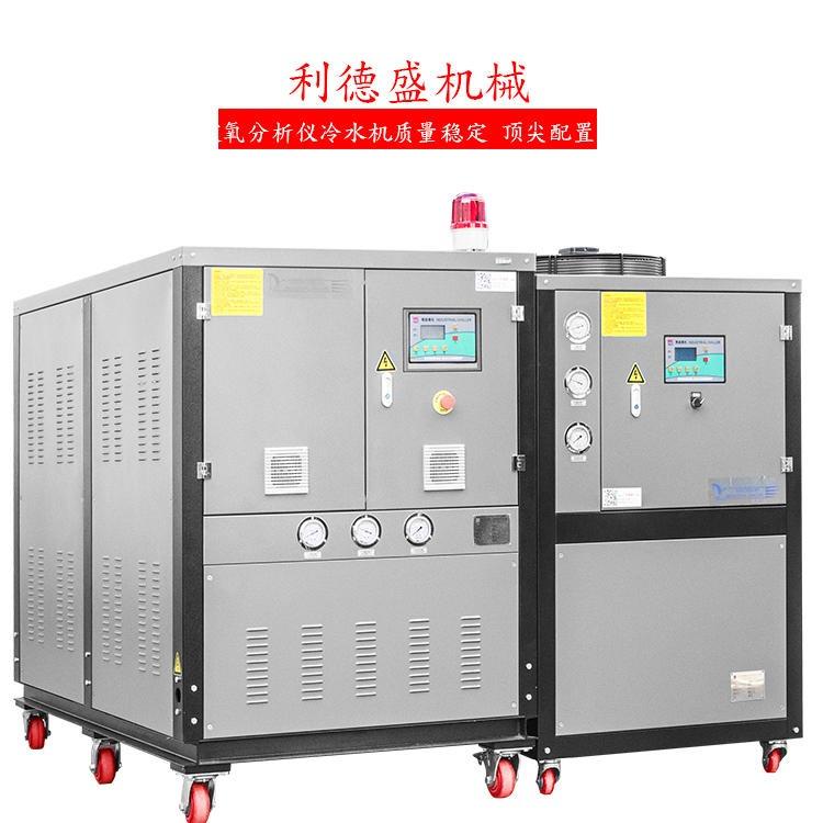 供應商 真空鍍膜專用冷水機 真空鍍膜冷水機廠家 南京利德盛機械有限公司