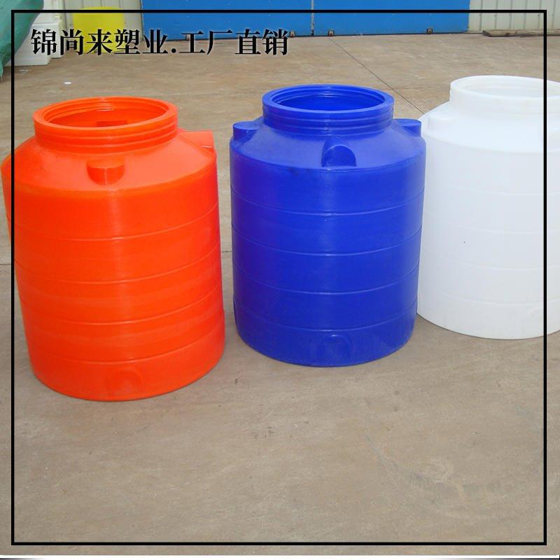 常州儲水罐廠家 錦尚來300L雙氧水儲罐耐酸堿減水劑pe水箱廢水回收桶 廠家直供