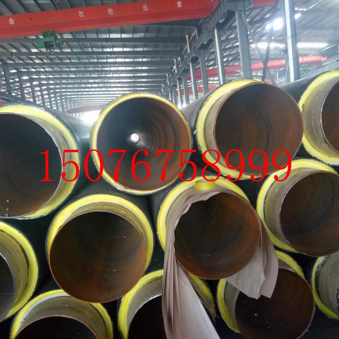 匯都管道 供暖保溫鋼管價格 螺旋聚氨酯保溫管 質量保證 歡迎咨詢