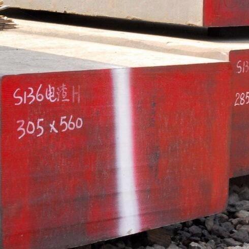 宝钢抚顺S136模具钢 S136塑胶模具钢 S136板材 S136圆棒 S136光圆 S136热处理